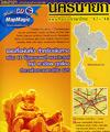 MapMagic : Nakhon Nayok [ Thai Version ]