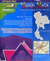 MapMagic : Nakhon Nayok [ Bilingual Version ]