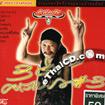 Karaoke VCD : Carabao - 3 Cha Carabao #3