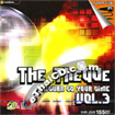 Karaoke VCD : Grammy : The Theque - Vol.3