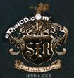 Street Funk Rollers : Mind 'N Soul