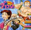 Tarzan : vol. 1 - 5
