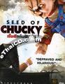 Seed of Chucky [ DVD ]