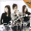 Karaoke VCD : Cream - Cream