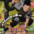 Naruto : vol. 31 - 35