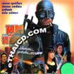 Tood Mor Rana [ VCD ]