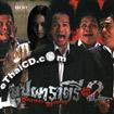Rahtree Returns [ VCD ]