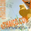 Karaoke VCD : Grammy - Jak Kon Ruk Gao
