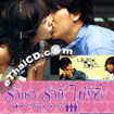 How To Keep My Love [ VCD ]
