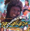 Thai TV serie : Kula saen suay - set 8
