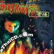 Hong Kong X-File [ VCD ]