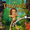 Tarzan 2 (English soundtrack) [ VCD ]
