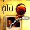 Nino : 16 Greatest Hits