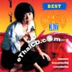 Naree-krajang Kunthama : The Best of Coco Jazz