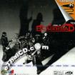Karaoke VCD : Blackhead - TEN