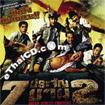 7 Street Fighters [ VCD ]