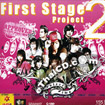 Grammy : First Stage Project - Vol. 2