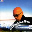 Eed Fly : Ruk lae satra - vol.2