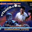 The Seventh Curse [ VCD ]