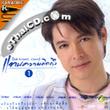 Karaoke VCDs : Got Jukkrapun - Taen kwam kid tueng - Vol.1+2