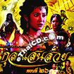 Thai TV serie : Kula saen suay - set 13