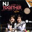 Karaoke VCD : New Jiew - Together