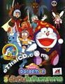 Doraemon : Nobita's Fantastical Three Musketeers [ DVD ]