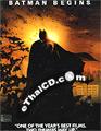 Batman Begins [ DVD ]