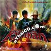 Hua Jai Lhek [ VCD ]
