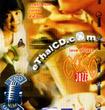 Karaoke VCD : Naree-krajang Kunthama - Love of Jazz Coco Jazz