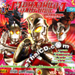 Ultraman : Special - Vol.6-10