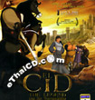 El Cid : The Legend [ VCD ]
