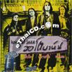 Karaoke VCD : Autobahn - Love of Jazz