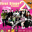 Karaoke VCD : Grammy - First Stage Project - Vol. 2