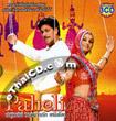 Paheli [ VCD ]