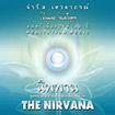 Chamras Saewataporn : Nirvana