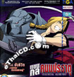 Fullmetal Alchemist : vol. 6 - 10