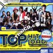 Karaoke VCD : RS - Top Hit Top Load