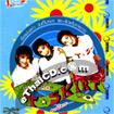 Karaoke VCD : T-Skirt - T-Skirt