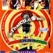 Karaoke VCD : Sarm tone - Pong Pong Hit