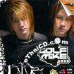 Karaoke VCD : Golf + Mike - Golf + Mike