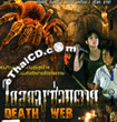 Death Web [ VCD ]