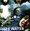 Dark Water [ VCD ]