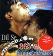Dil Se [ VCD ]