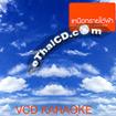 Karaoke VCD : Pao Jin Jong - Nuer Sai Tai Fah