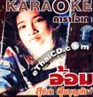Karaoke VCD : Aom Sunisa - Greatest Hits