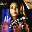 Karaoke VCD : Panadda #5 - Dok-Mai Gub Pleaw Fai