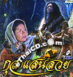 Thai TV serie : Kula saen suay - set 15