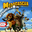 Madagascar [ VCD ]