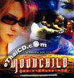 Moon Child [ VCD ]